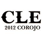 CLE Corojo 6 X 60